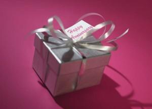 happy anniversary gift box