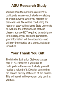 ASU Research Study Announcement
